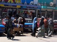 Ethiopian people