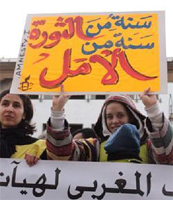 stage en droits humains au Maroc