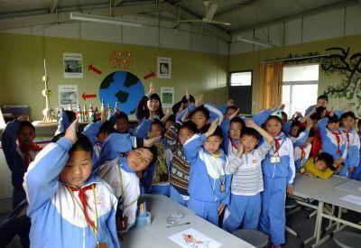 Enseignement en Chine: sensibilisation