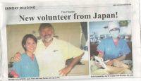サモアの新聞で日本人の獣医ボランティアが紹介されました