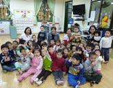Arbeit im Kindergarten