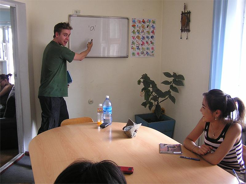 Frivillig underviser engelsk i Mongoliet