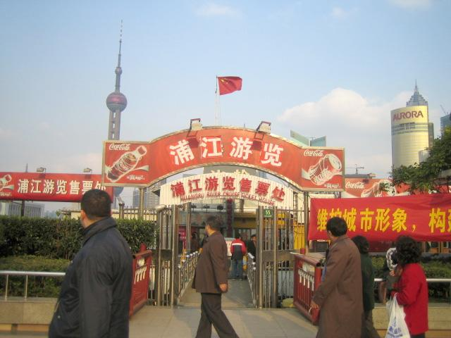 Paysage citadin en Chine