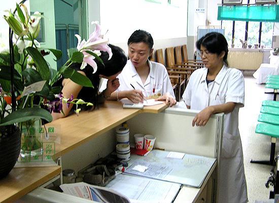 Rui Jin hospital doctors