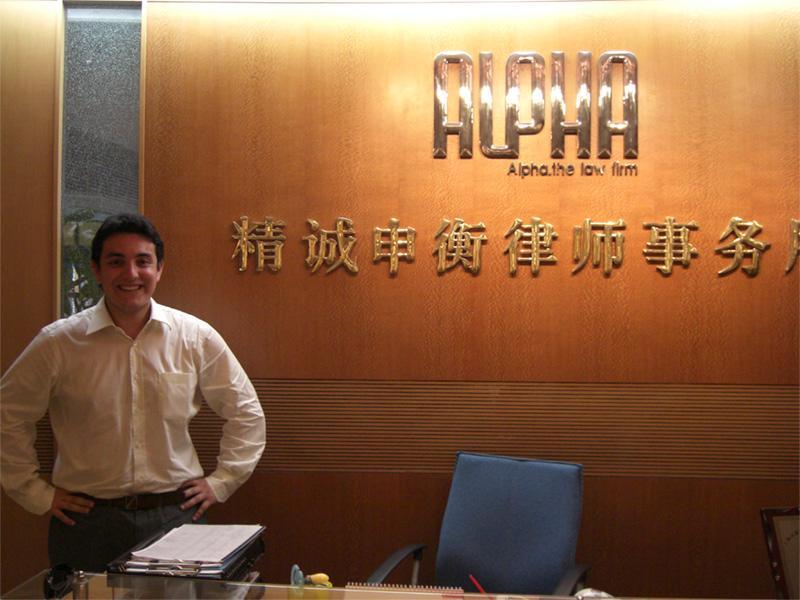 Volontaire sur un stage en droit en Chine