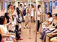 Inside metro train