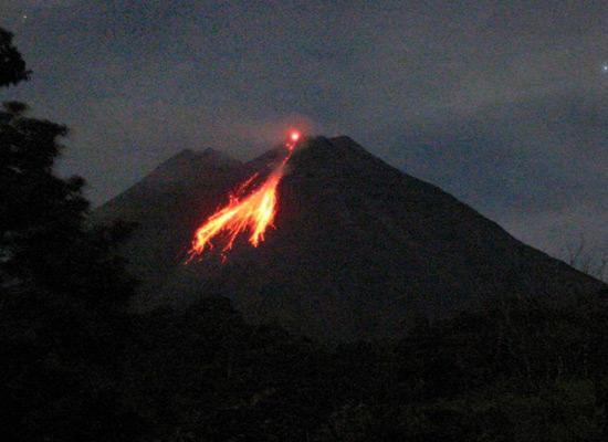Volcan at night