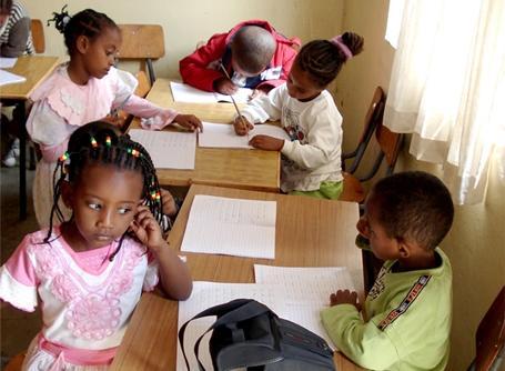 Étudiants Éthiopiens