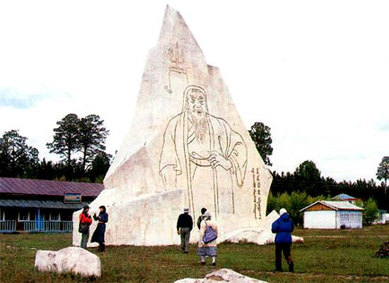 Image of Gengis Khan