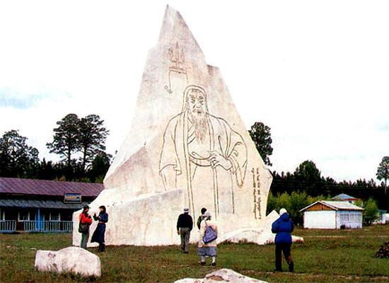Image of Gengis Khan