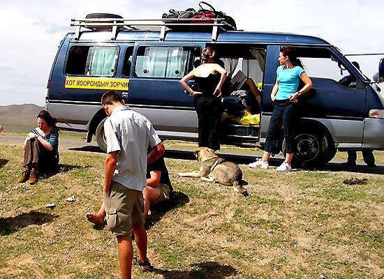 Travel Mongolia style