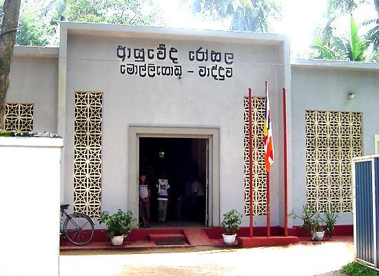 Ayurveda hospital entrance