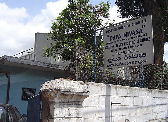 Daya Nivasa orphanage