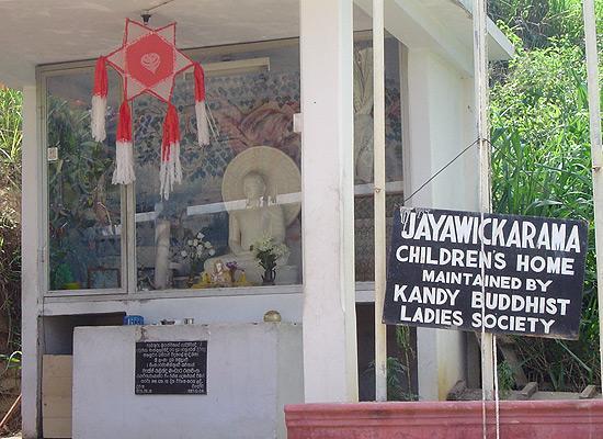 Jayawickrama orphanage front statue