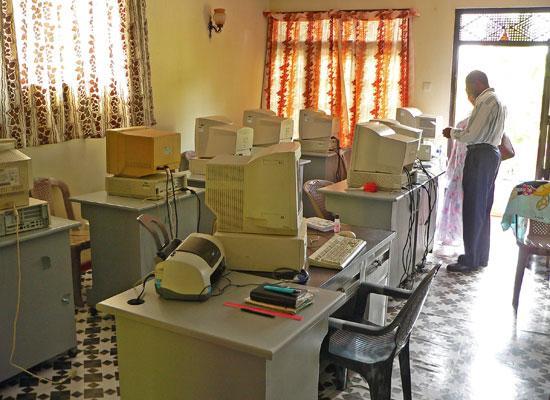 Mawala IT centre