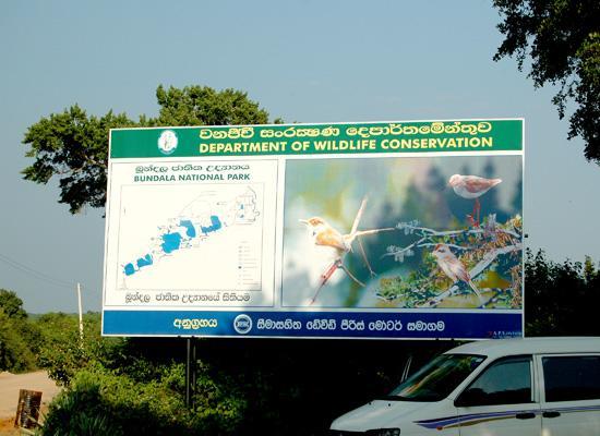 Wildlife conservation zone