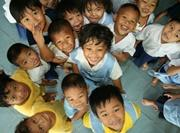 Groupe d'enfants en humanitaire