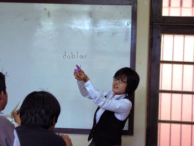 Volontariatoin Bolivia - Insegnamento