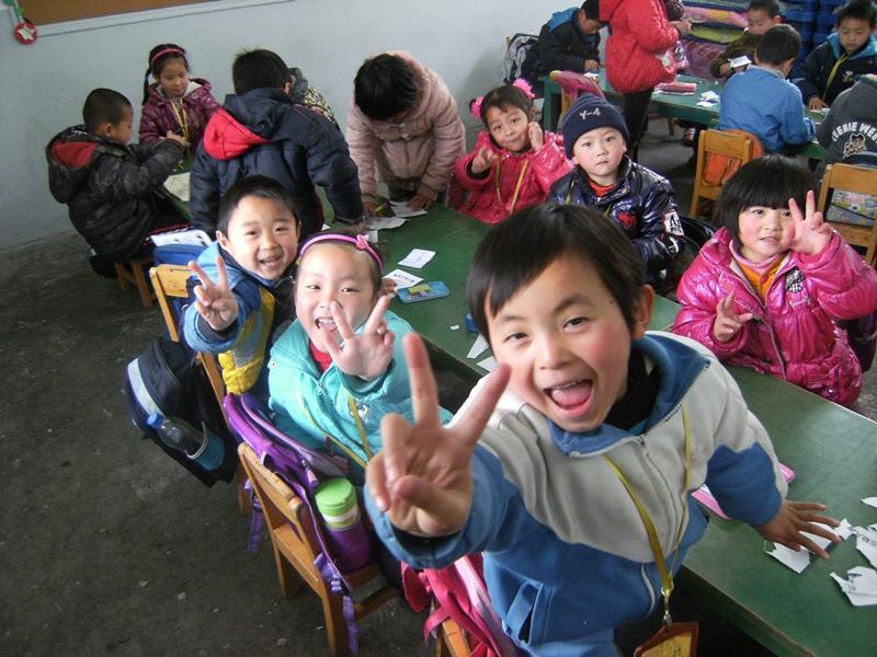Insegnamento in Cina