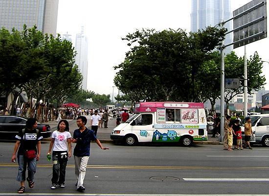 Jin Mao street