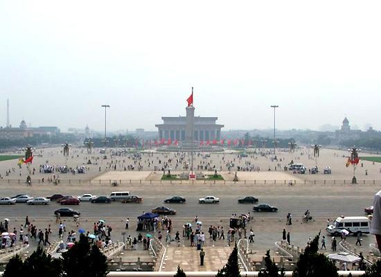 Tian Amen square Beijing