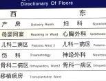 Rui Jin departments