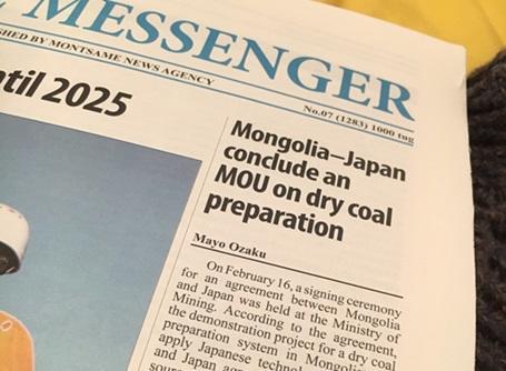 モンゴルの新聞トップページに掲載された取材記事