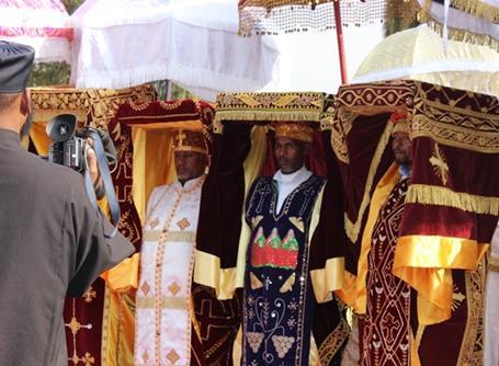에티오피아 전통예식