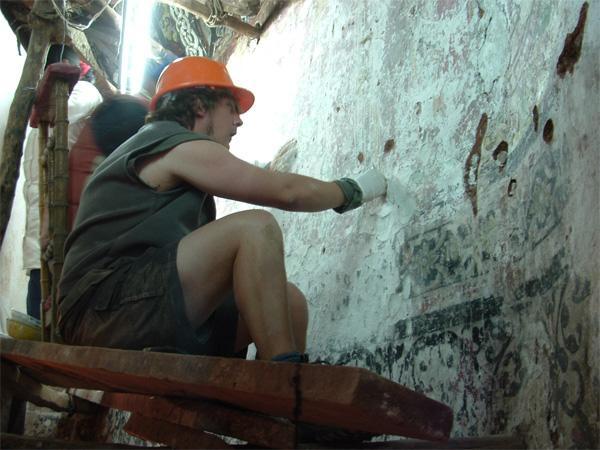 Volunteer at Inca Project