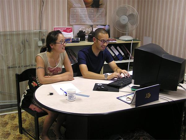 Business interns working in Mongolia