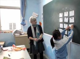 A Volunteer Teaching English in China