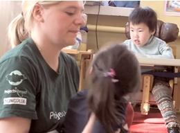 Special Needs Care in Mongolia