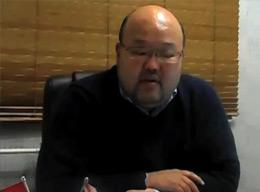 Mongolië Country Director