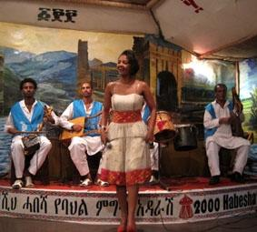 Äthiopien, Unterrichten, Restaurant