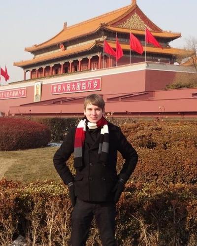 china-wirtschaft-peking