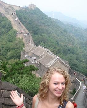 china-wirtschaft-mauer