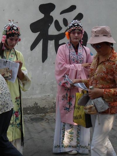 china-unterrichten-theater