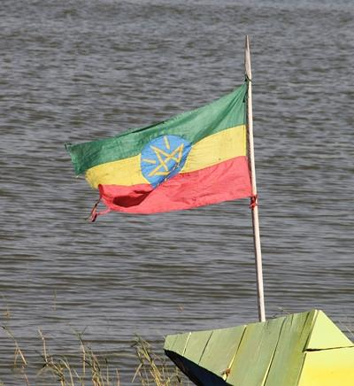 athiopien-journalismus-fahne