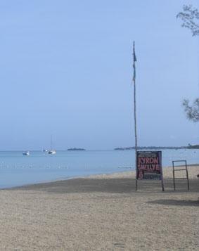 jamaika-sozialarbeit-strand