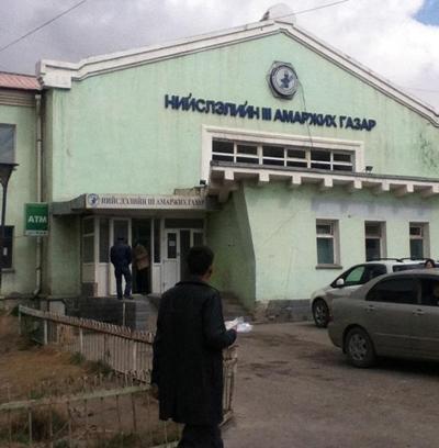 Midwifery in Mongolia
