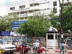 Surat Thani hospital