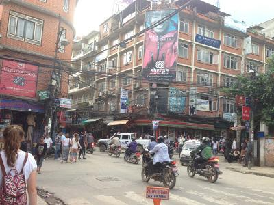 Kathmandu life