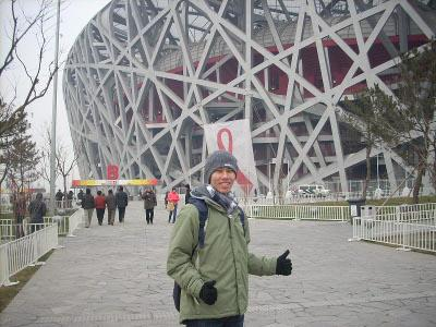 Visiting the bird nest stadium