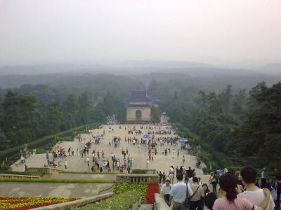 Trip to Nanjing and Xian