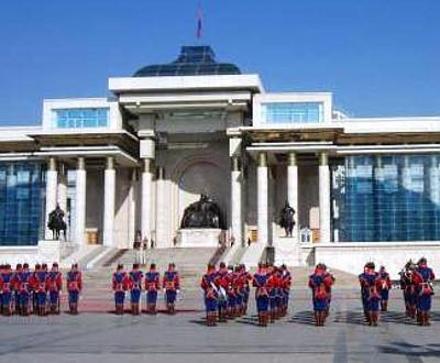 The Mongolian Guard