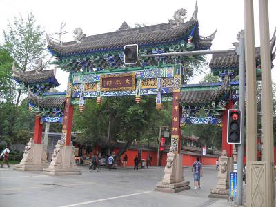Volunteering in China