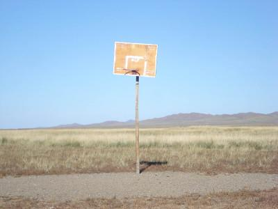 Local basketball court