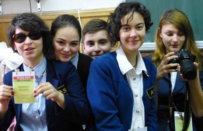 The students in Romania