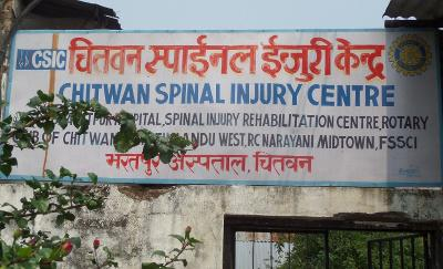 My physiotherapy project in Chitwan