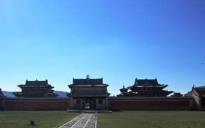 Travels in Mongolia